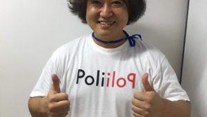 【メルマガインタビュー】コンサルタントの川島修三さんから「オンラインサロン」について教えていただきました