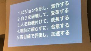マーケティング&経営 無料イベントに参加!【Bigbeat Live ]
