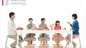 お値段40,000円!子供の姿勢が良くなる学習椅子「バランスチェア」の効果は?