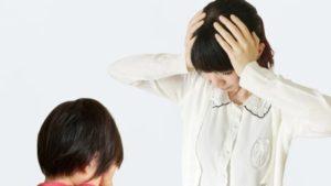 【レビュー】『怒らない子育て』武田双雲